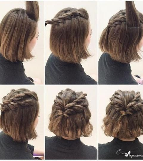 Hairstyles for short hair: Half ponytail braided – New Site