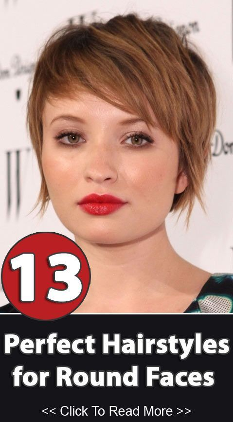 Short Hairstyles For Round Faces To Get The Slim Look On Face 6 – Yasmin Fashions