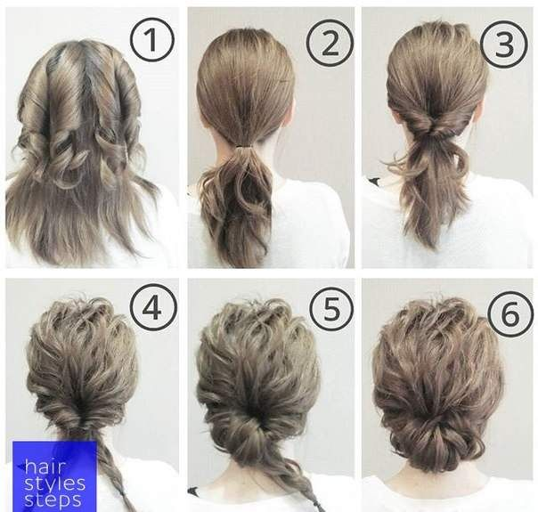 The most beautiful hairstyles for long hair: images, ideas, lessons